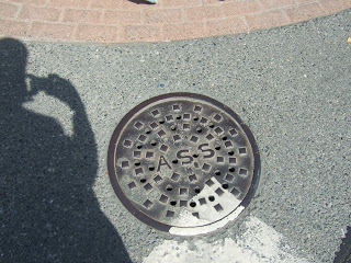 anacortes sewer systems