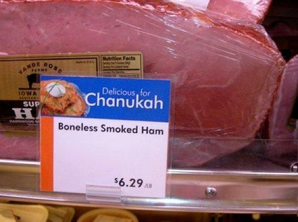 not quite kosher