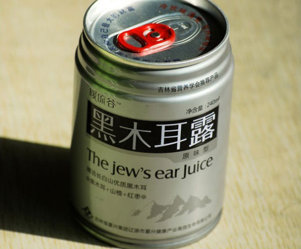 the jew's ear juice