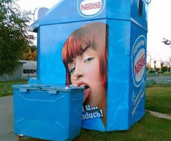 nestle and dumpster
